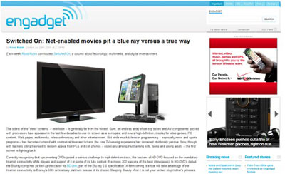 il design di engadget