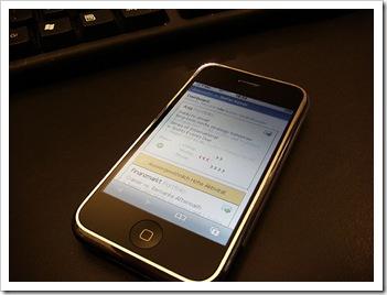 , Come dotare il tuo blog di una versione Mobile [Tutorial]