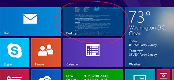 versione desktop di explorer